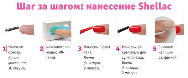 Как сделать шеллак в домашних условиях пошаговая инструкция видео bluesky